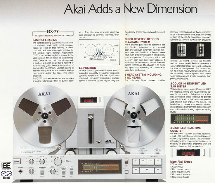 1982 ad for the Akai GX-77 in the Reel2ReelTexas.com vintage reel tape recorder recording collection