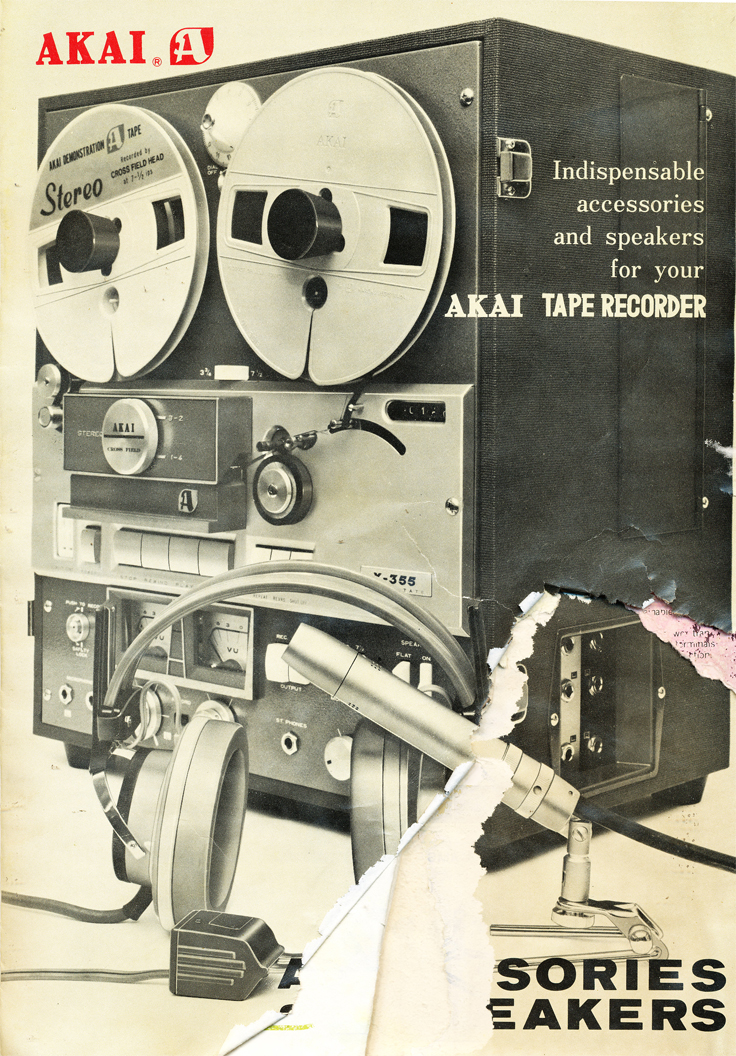 Akai ads for reel to reel tape recorders and accessories donated to the Museum by Jayne & James Allen in memory of Jim and Dee Allen Holly Lake Ranch, TX