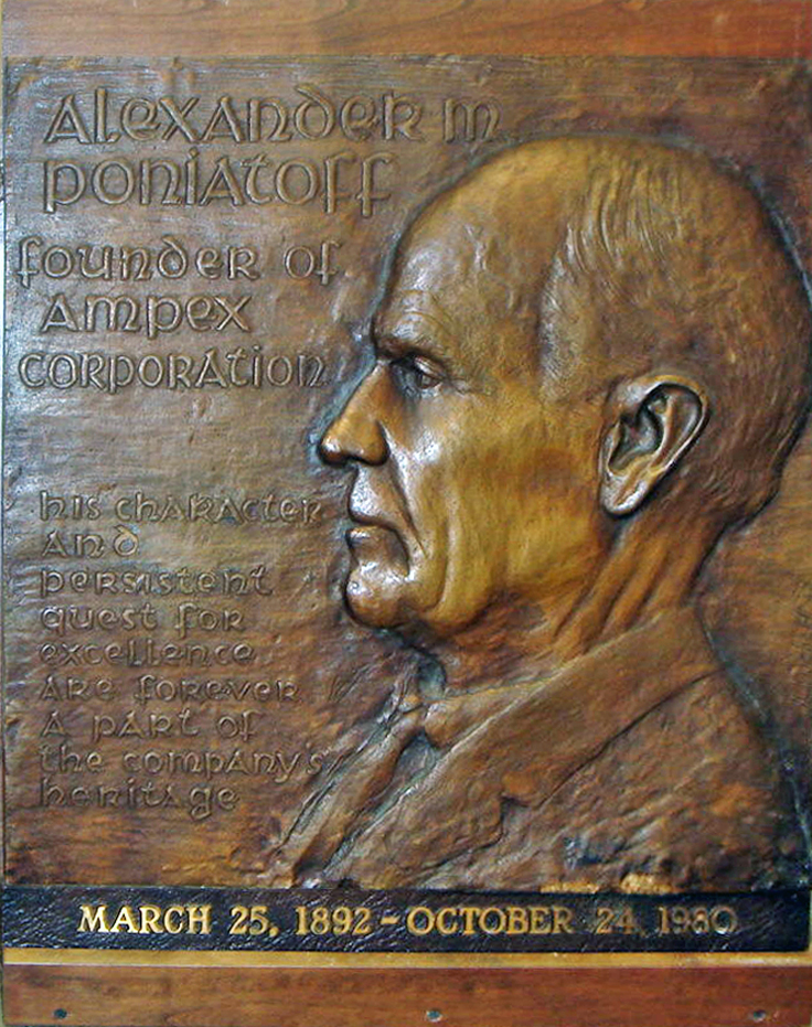 Solid bronze plaque that was displayed in the entrance of Ampex Corporation