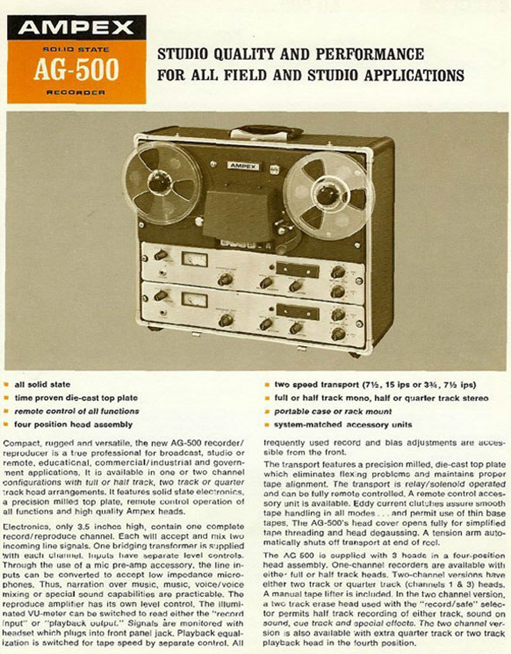 Ad for the Ampex AG-500 Solid State professional reel to reel tape recorder in the Reel2ReelTexas.com vintage reel tape recorder recording collection