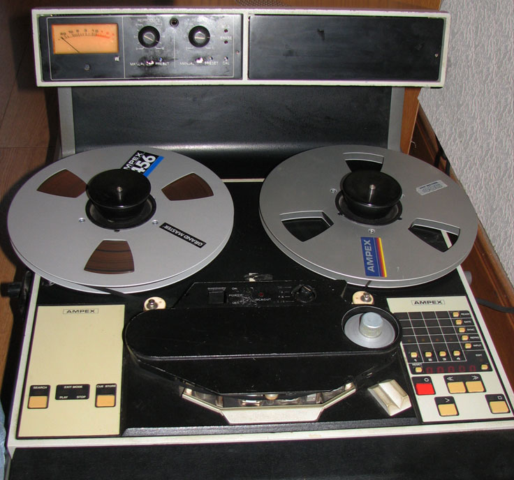 Ampex ATR-100 professional reel to reel tape recorder in the Reel2ReelTexas.com vintage recording collection