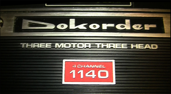 Dokorder logo in the Reel2ReelTexas.com vintage reel tape recorder recording collection
