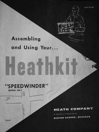 Heathkit ad in the Reel2ReelTexas.com vintage reel tape recorder recording collection
