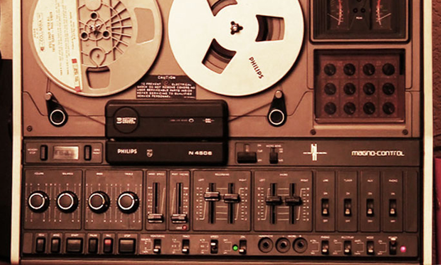 1976 Philips N4506 reel tape recorder in the Reel2ReelTexas.com vintage recording collection