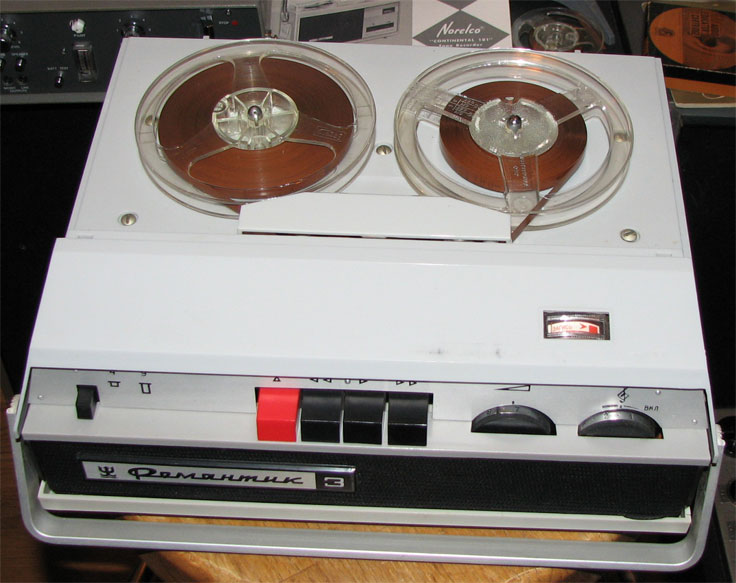 Russian Romantic 3 reel to reel tape recorder manufactured in 1972 in the reel2reeltexas vintage recording collection