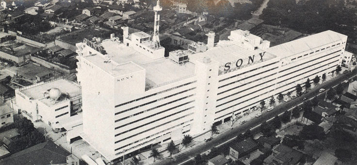 The Sony factory in Tokyo Japan in the Reel2ReelTexas.com vintage reel tape recorder recording collection