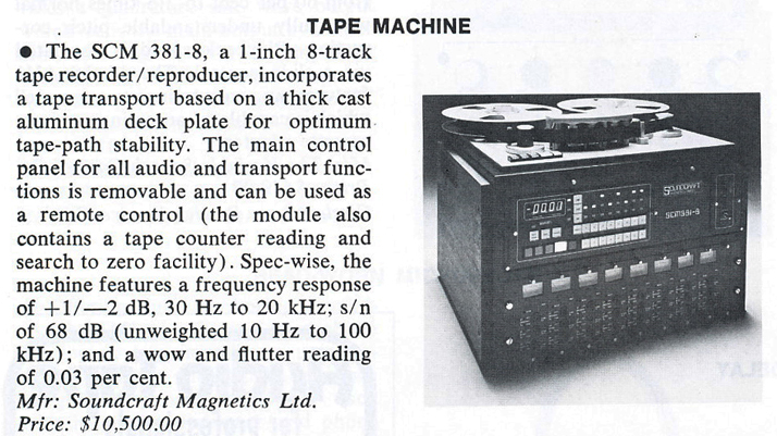 1979 Soundcraft SCM 381-8 tape recorder photo in the Reel2ReelTexas.com vintage reel tape recorder recording collection