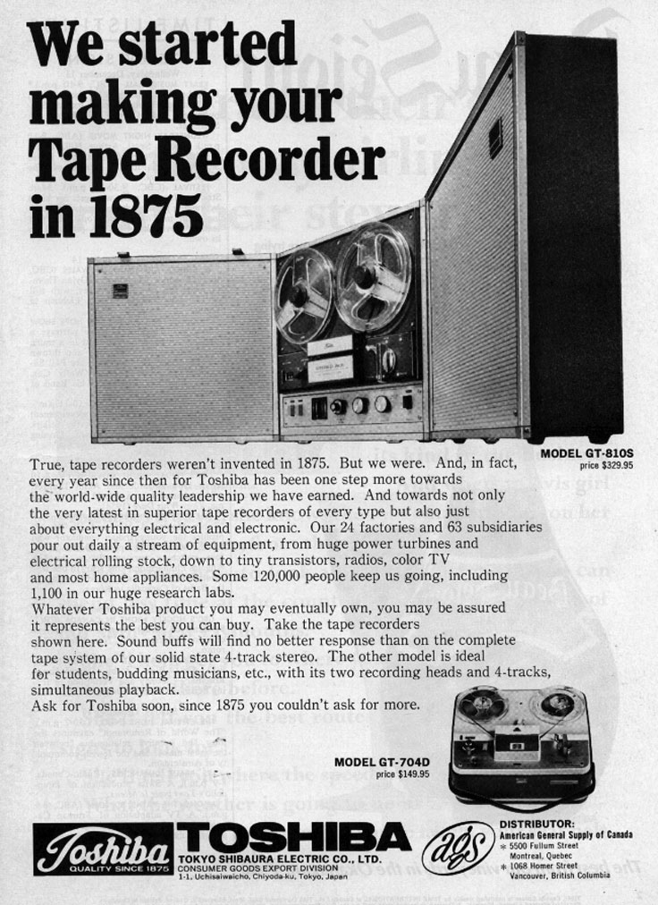 Toshiba reel to reel tape recorder ad in the Reel2ReelTexas.com / Museum of Magnetic Sound Recording museum vintage recording collection