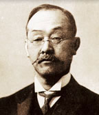 Hisashige Tanaka founder of Toshiba in the Museum of MAgnetic Sound Recording