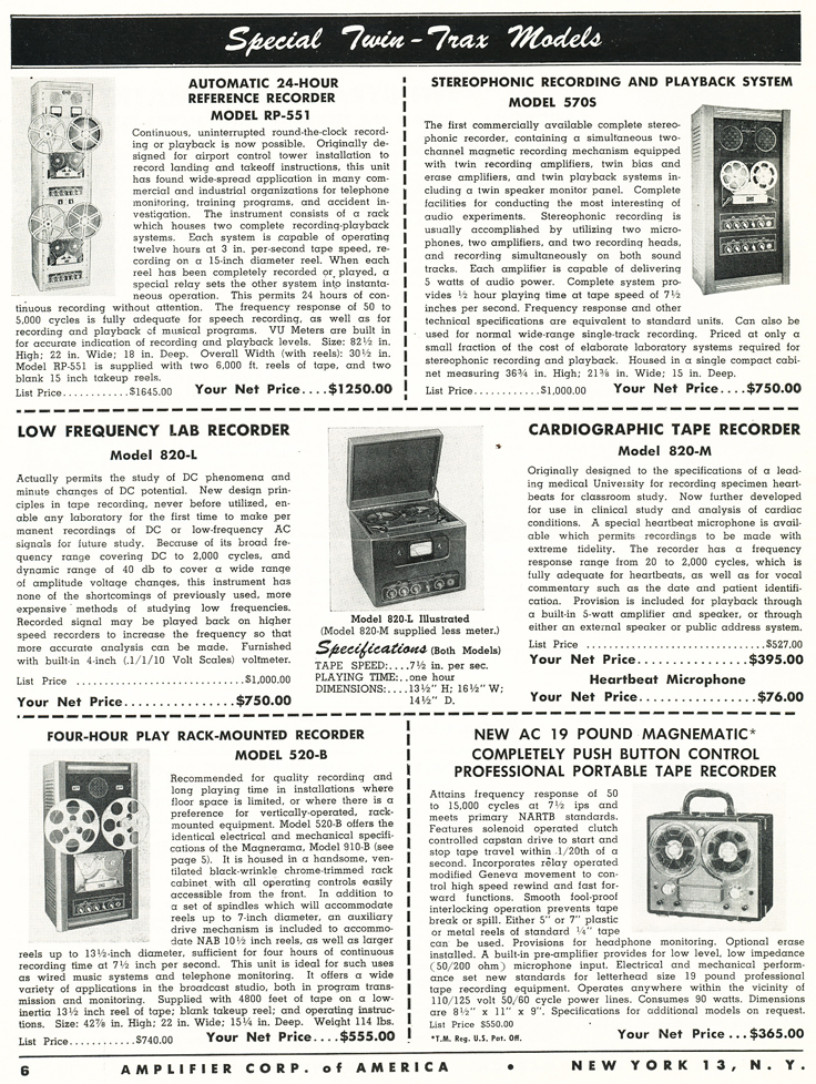 1953 catalog for Amplifier Corporation's reel to reel tpe recorders and supplies including the Magnamite in the Reel2ReelTexas.com vintage reel tape recorder recording collection