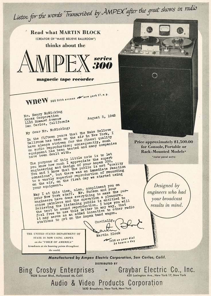 1951 ad for the Ampex 300 professional reel to reeel tape recorder in the Reel2ReelTexas.com vintage recording collection
