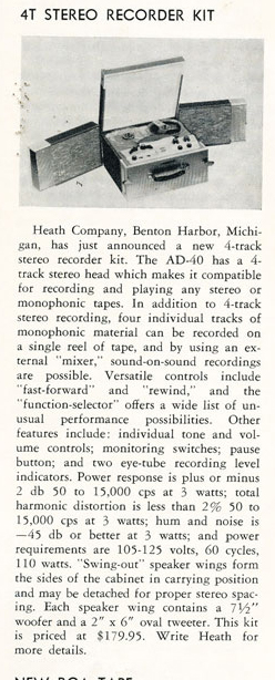 Heathkit ad in the Reel2ReelTexas.com vintage recording collection
