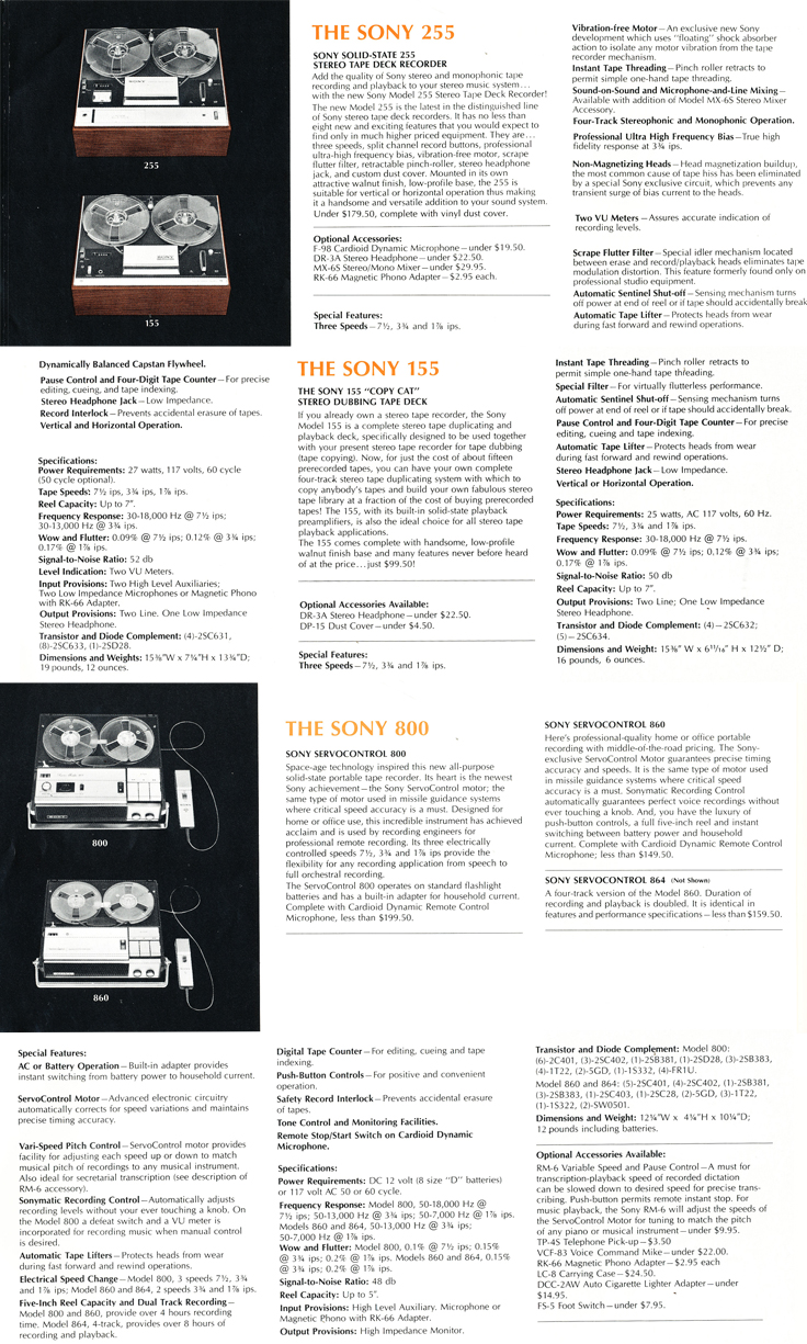 1968 brochure for Sony reel to reel tape recorders in the Reel2ReelTexas.com's images/R2R/vintage recording collection