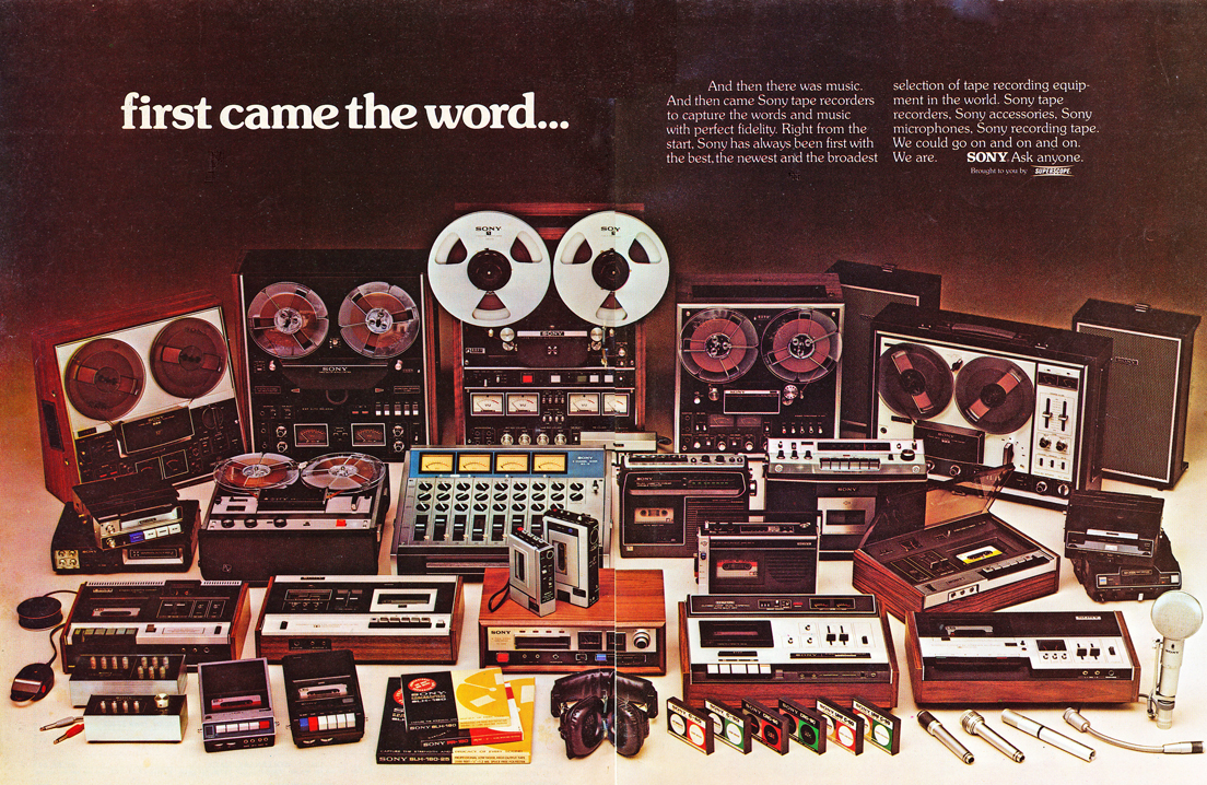 1974 ad showing all of Sony's many reel to reel tape recorders including the TC-580, TC-854, plus other items that are in the Reel2ReelTexas.com's images/R2R/vintage recording collection