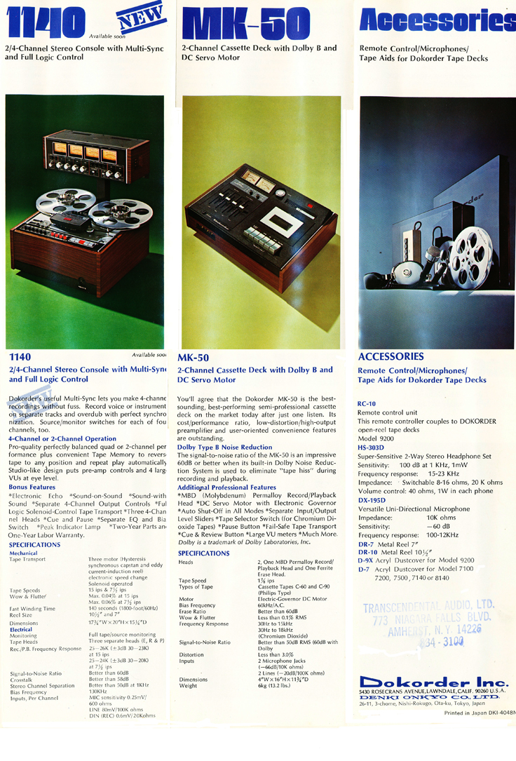 1975 brochure for the Dokorder reel to reel tape recorders in the Reel2ReelTexas vintage reel tape recorder recording collection