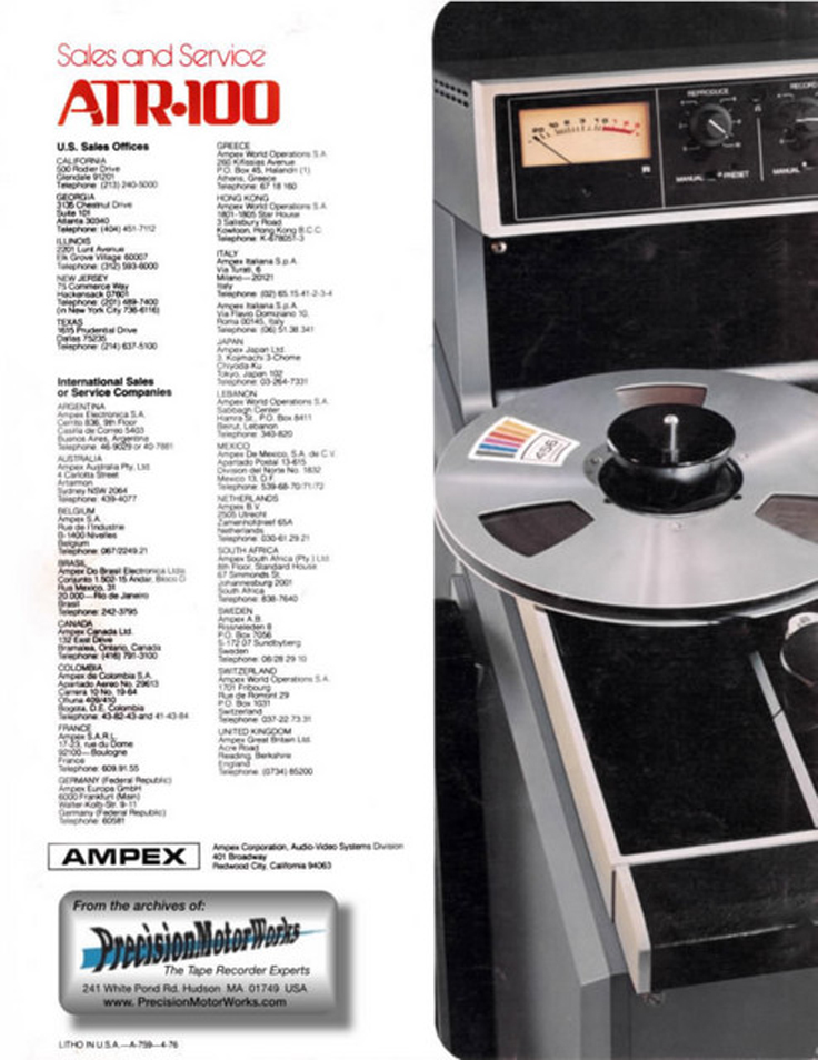 1976 Ampex ATR-100 recorder brochure in the Reel2ReelTexas.com vintage recording collection