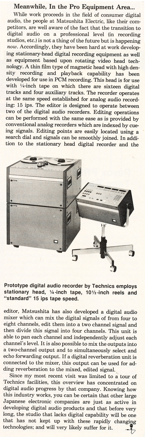 1981 Technics prototype digital  reel tape recorder ad in the Reel2ReelTexas.com vintage reel tape recorder recording collection