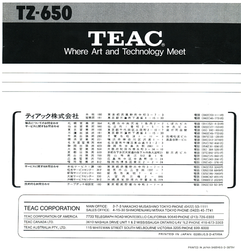 1982 Teac TZ-650 Dust Cover Owner's Manual in the Reel2ReelTexas.com vintage recording collection' vintage reel tape recording collection