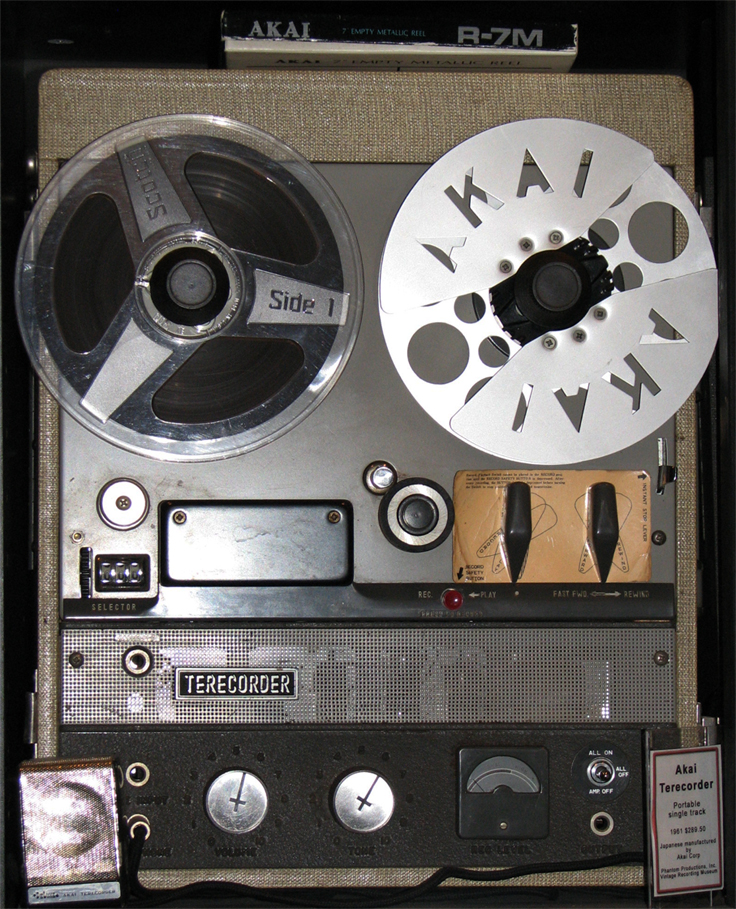 Akai Terecorder reel to reel tape recorder in the Reel2ReelTexas.com vintage reel tape recorder recording collection